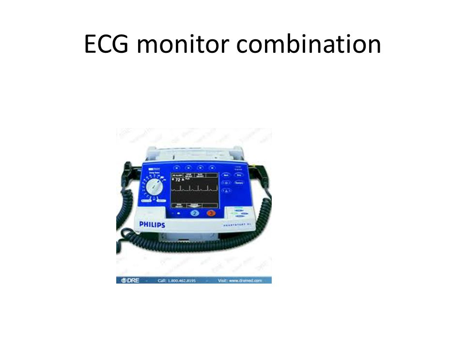 ECG monitor combination