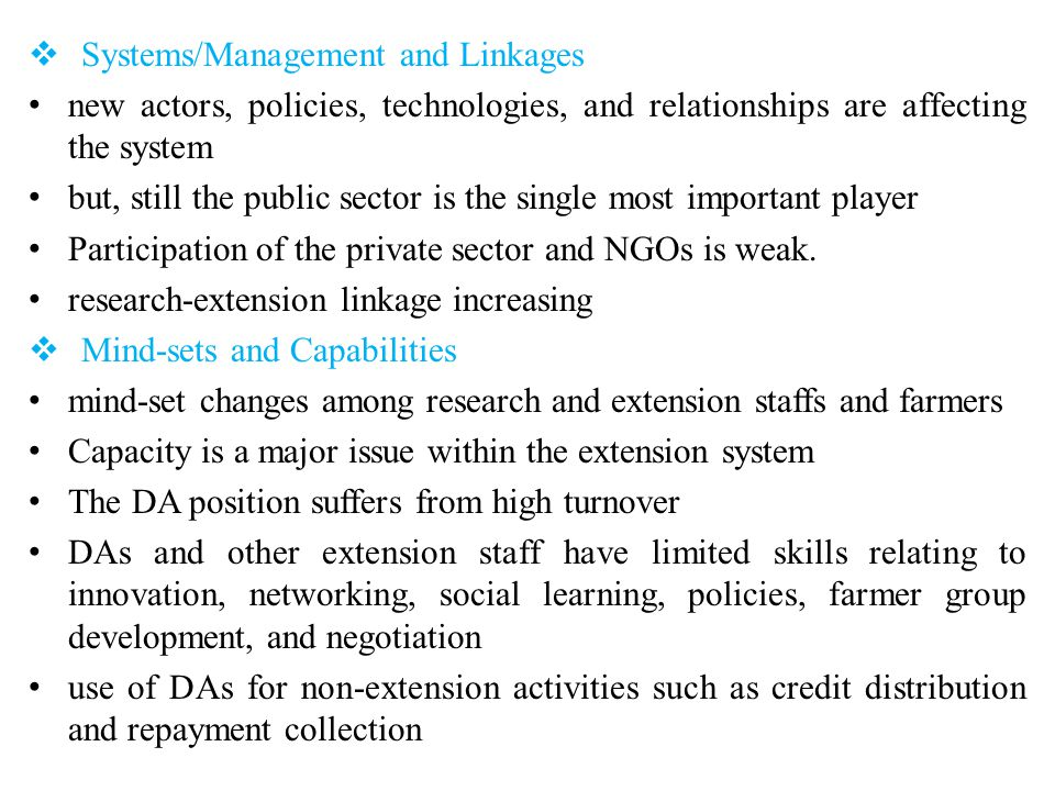 Systems/Management and Linkages