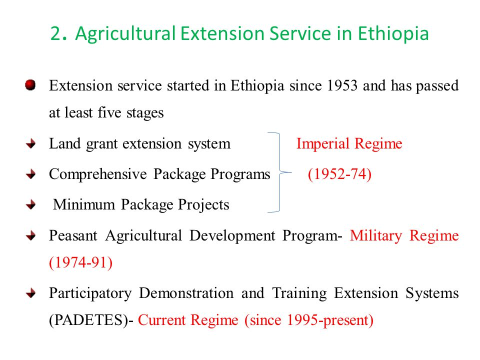 2. Agricultural Extension Service in Ethiopia