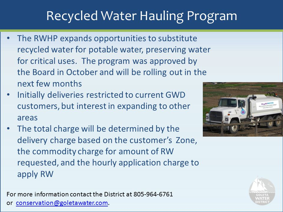 Recycled Water Hauling Program