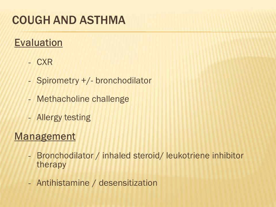 Cough and Asthma Evaluation Management CXR