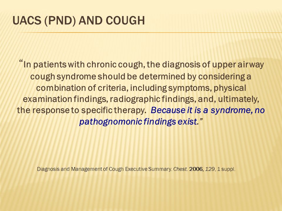 UACS (PND) and Cough