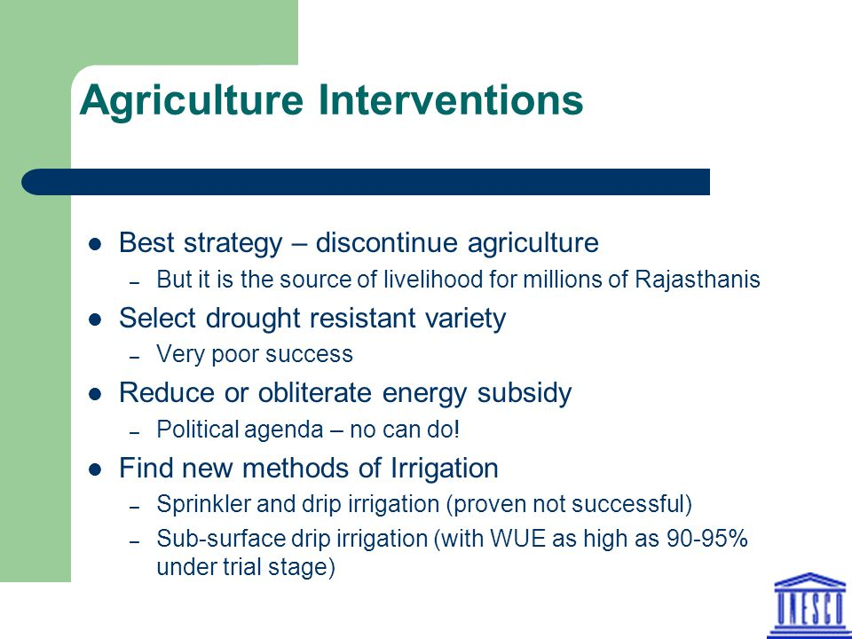 Agriculture Interventions