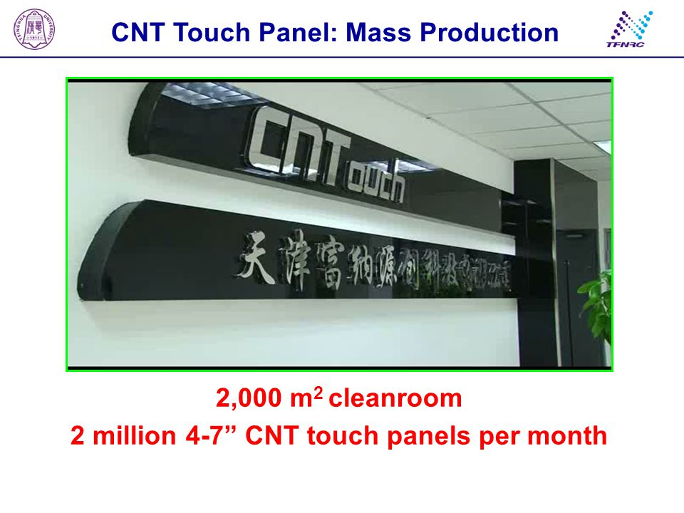 CNT Touch Panel: Mass Production