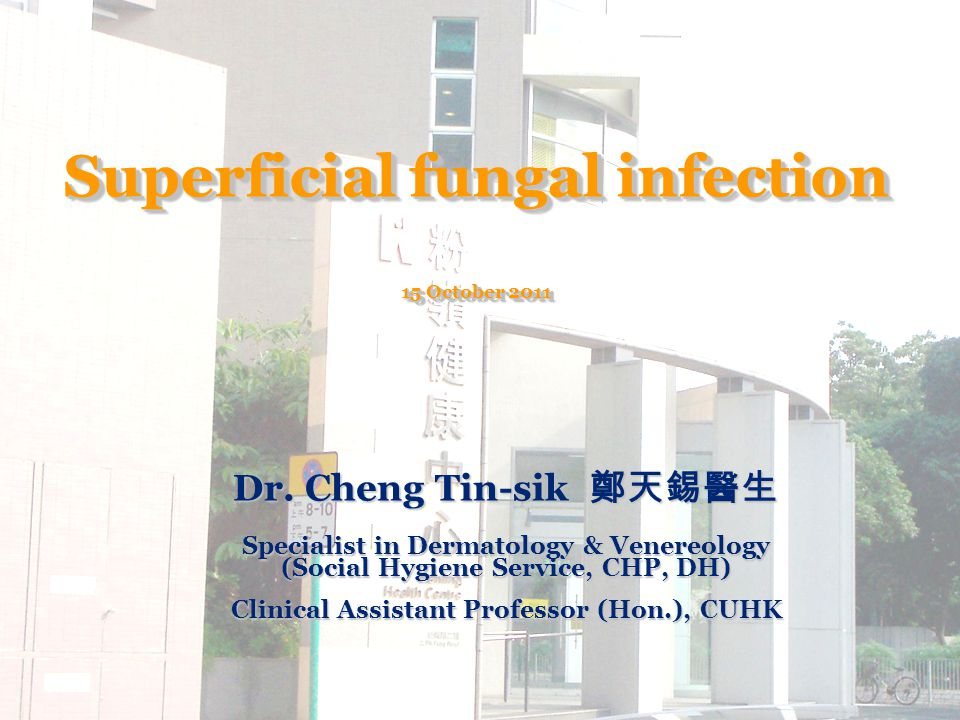 Superficial fungal infection 15 October 2011