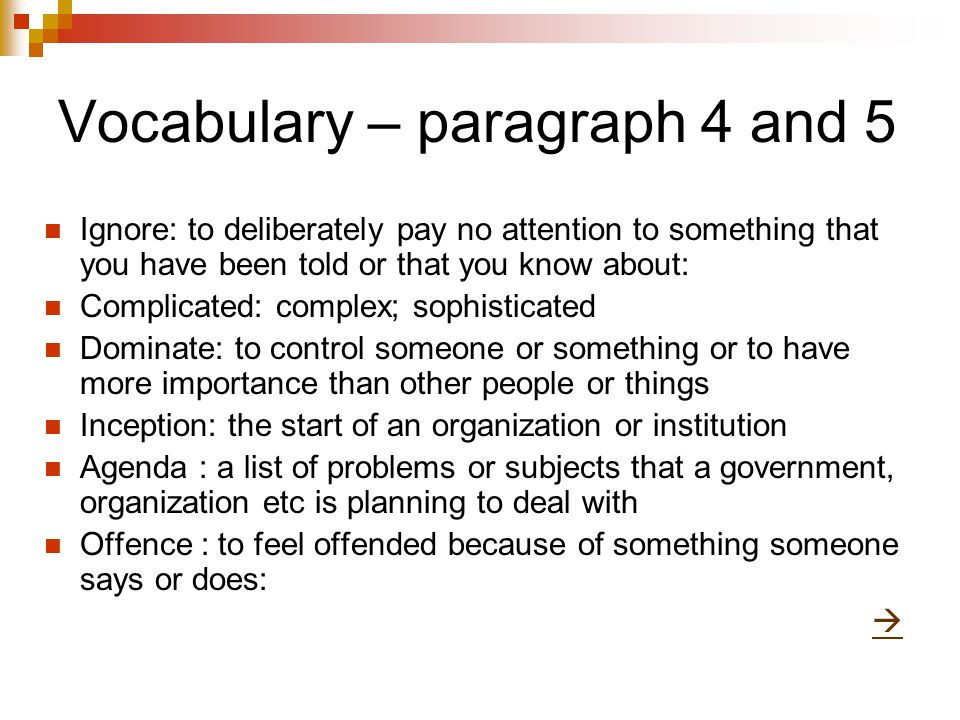 Vocabulary – paragraph 4 and 5