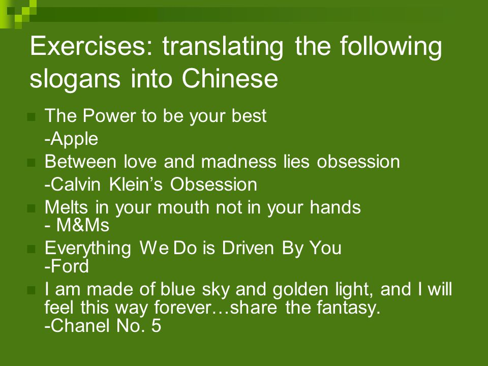 Exercises: translating the following slogans into Chinese