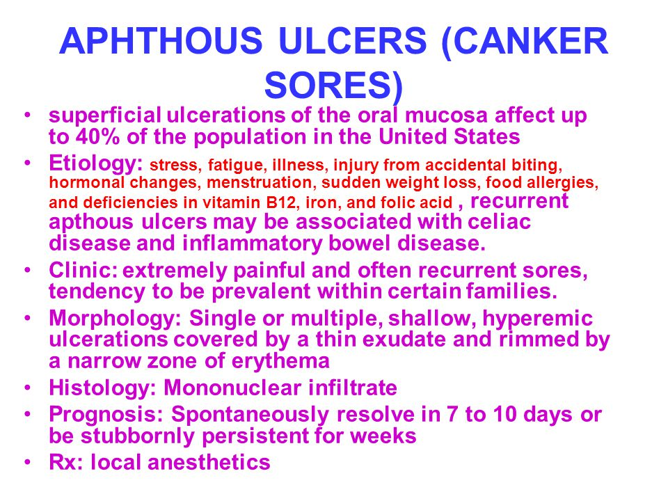 APHTHOUS ULCERS (CANKER SORES)
