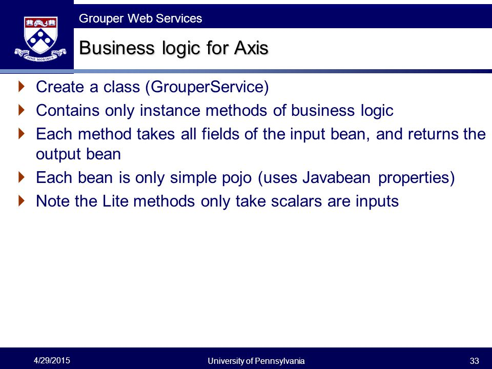 Business logic for Axis