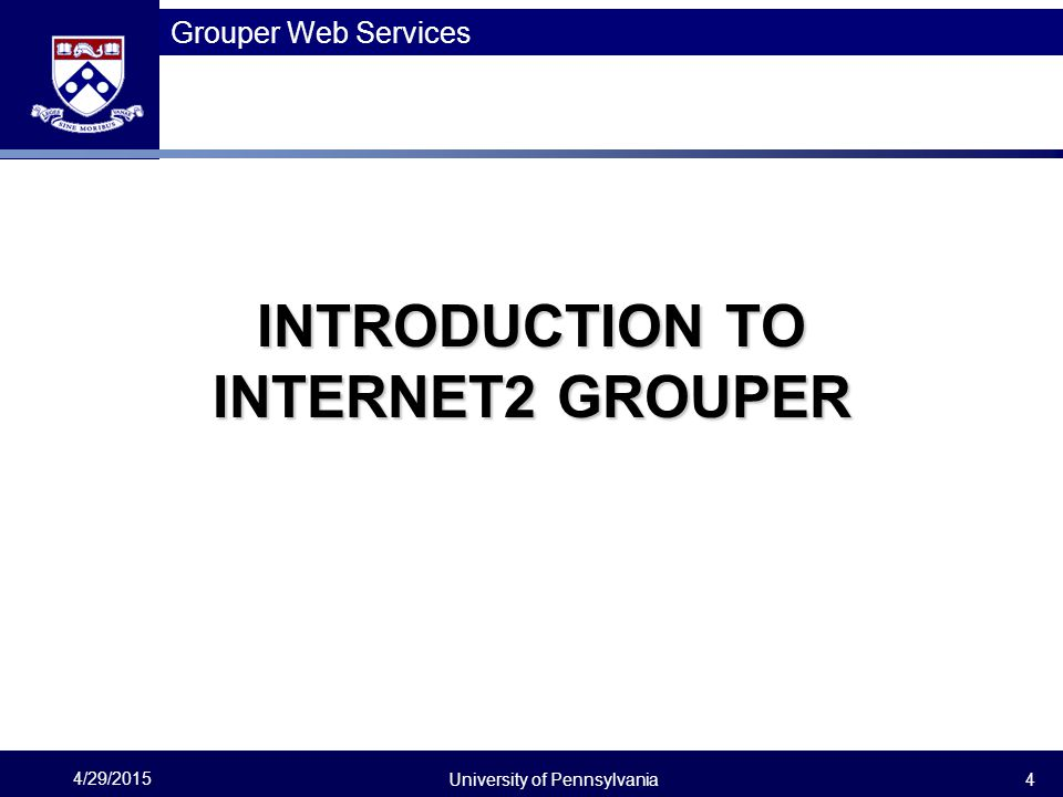 Introduction to Internet2 Grouper