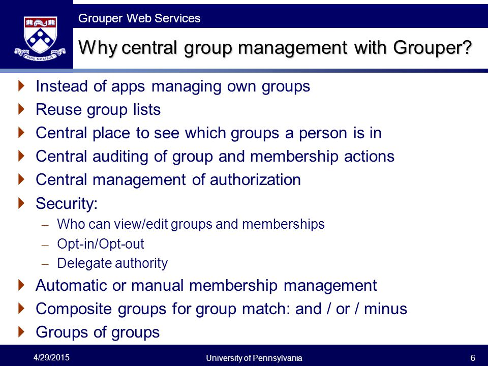 Why central group management with Grouper
