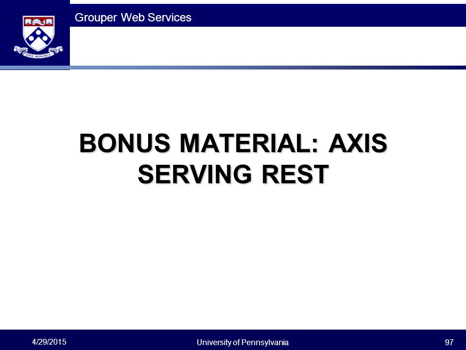 BONUS MATERIAL: AXIS SERVING REST