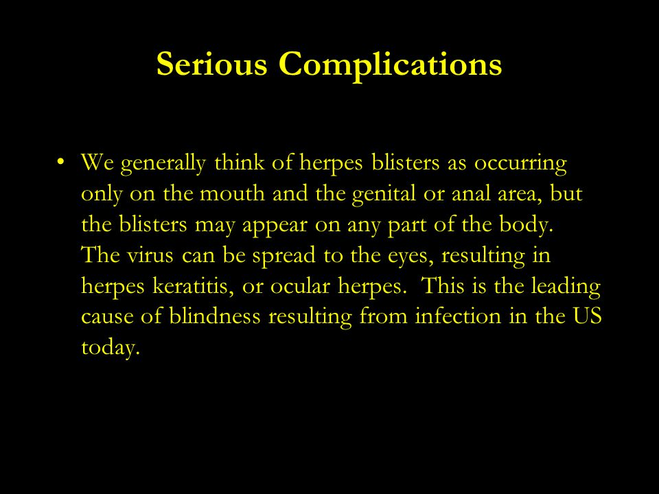 Serious Complications