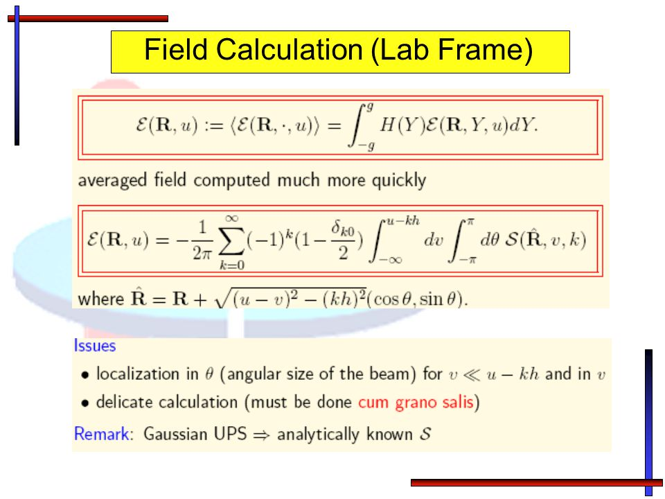 Field Calculation (Lab Frame)