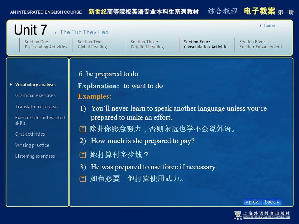 除非你愿意努力,否则永远也学不会说外语。