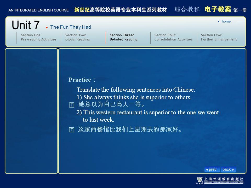 3.text13-17-W-superior2 Practice: