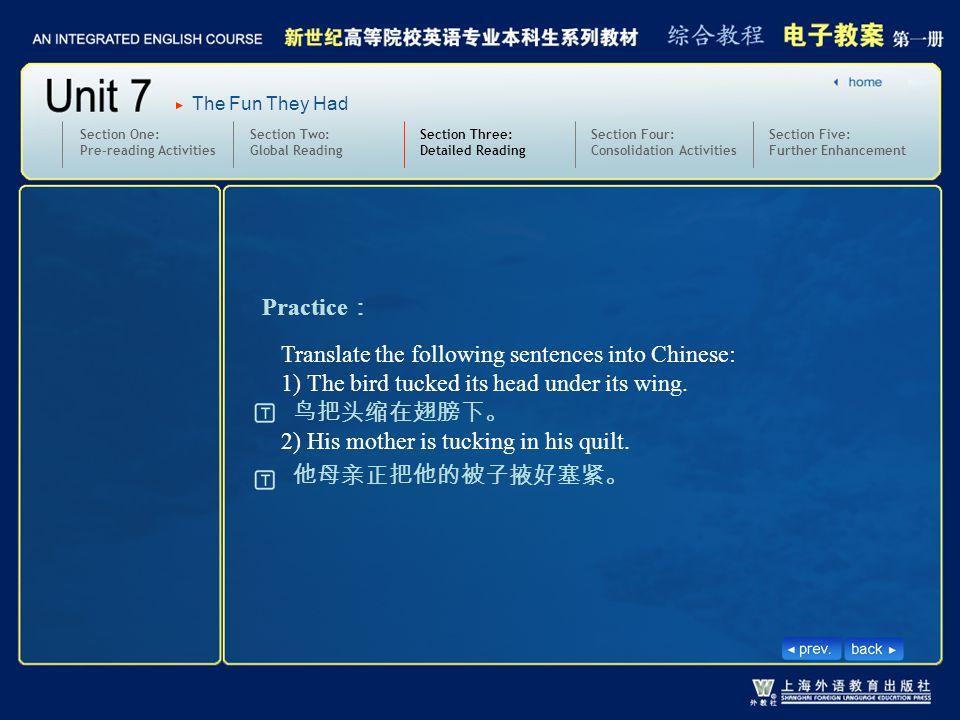 3.text25-30-W-tuck2 Practice: