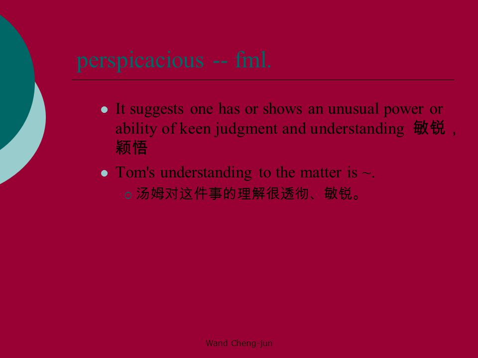 perspicacious -- fml. It suggests one has or shows an unusual power or ability of keen judgment and understanding 敏锐,颖悟.