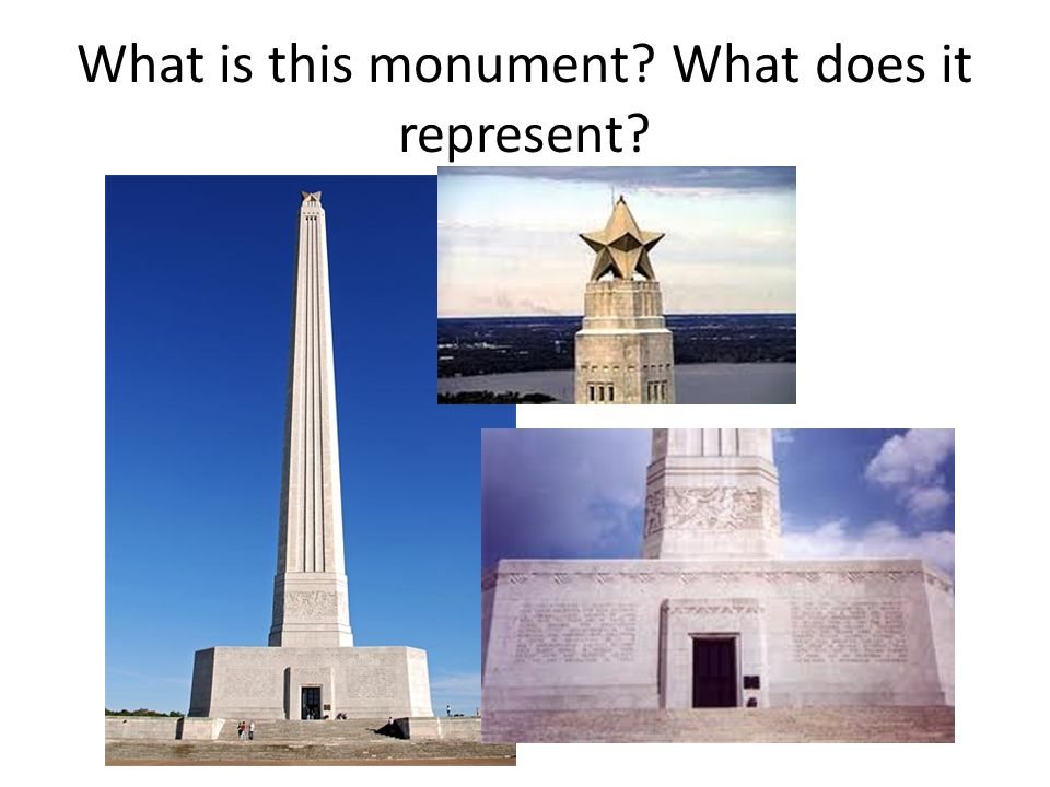 What is this monument What does it represent