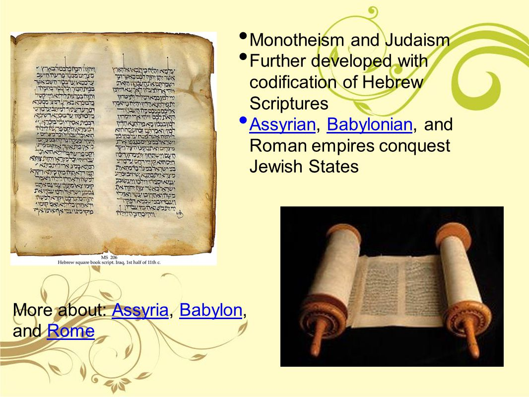 Monotheism and Judaism