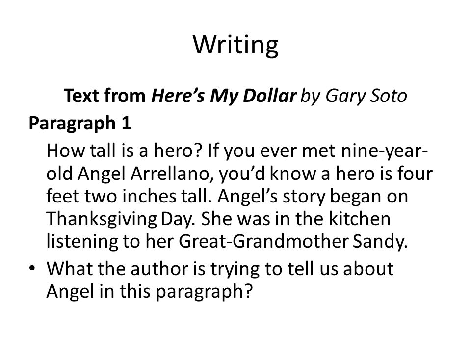 Text from Here's My Dollar by Gary Soto