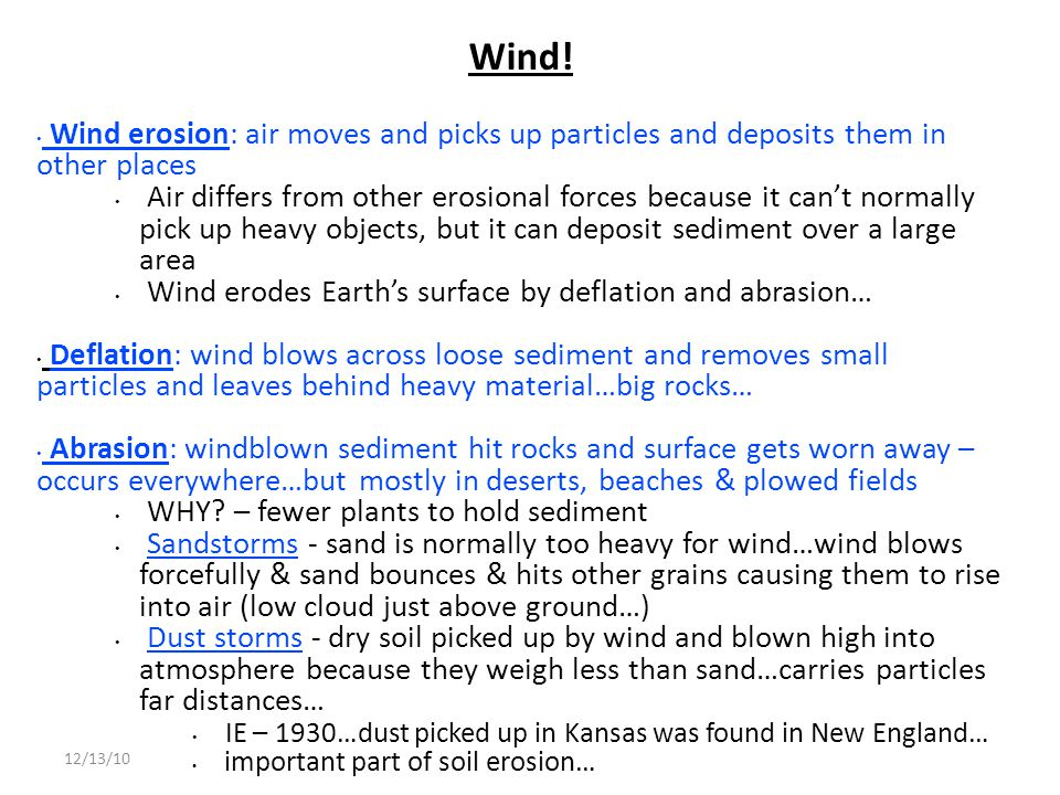 Wind! Wind erosion: air moves and picks up particles and deposits them in other places.