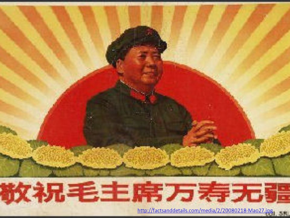 http://factsanddetails.com/media/2/20080218-Mao27.jpg