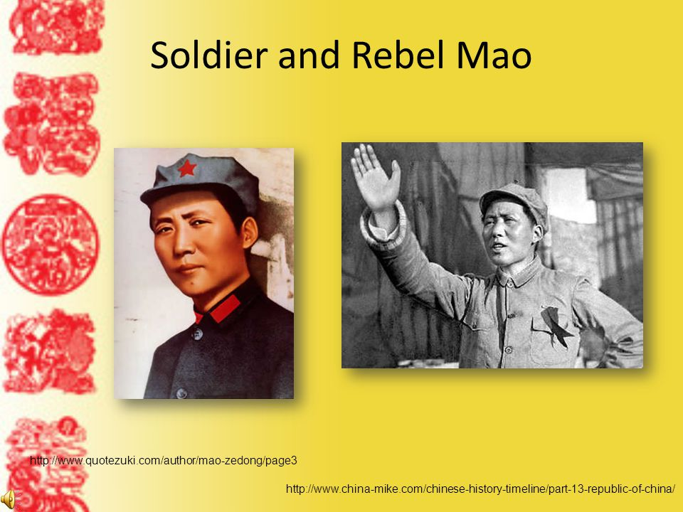 Soldier and Rebel Mao http://www.quotezuki.com/author/mao-zedong/page3