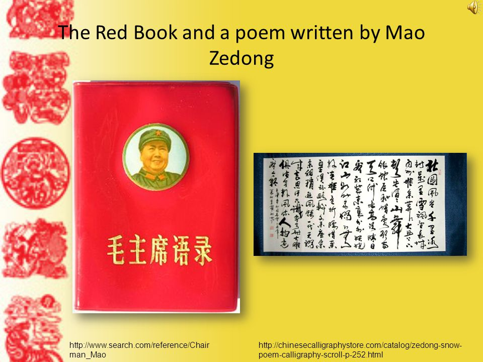 The Red Book and a poem written by Mao Zedong