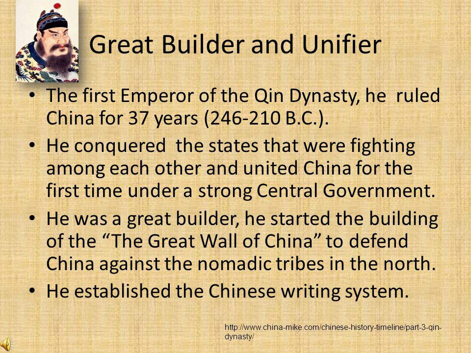 Great Builder and Unifier