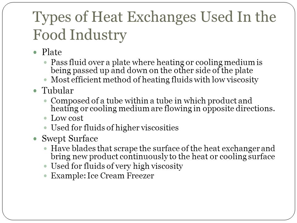 Types of Heat Exchanges Used In the Food Industry