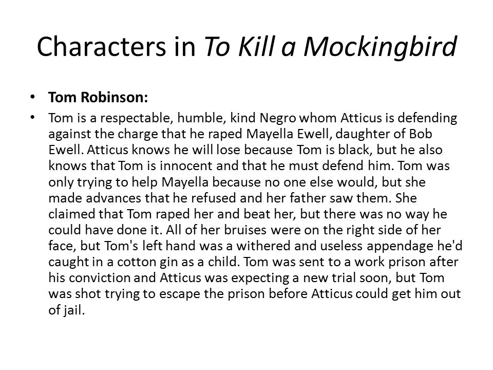 who killed tom robinson in to kill a mockingbird essay