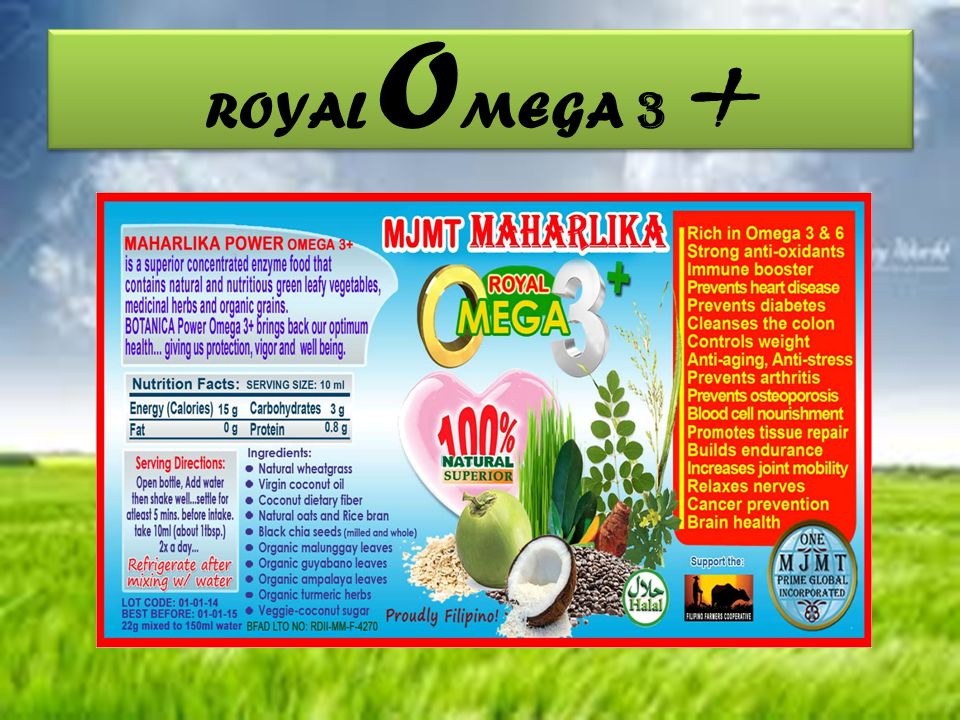 ROYAL OMEGA 3 +