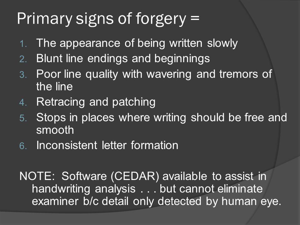 Primary signs of forgery =