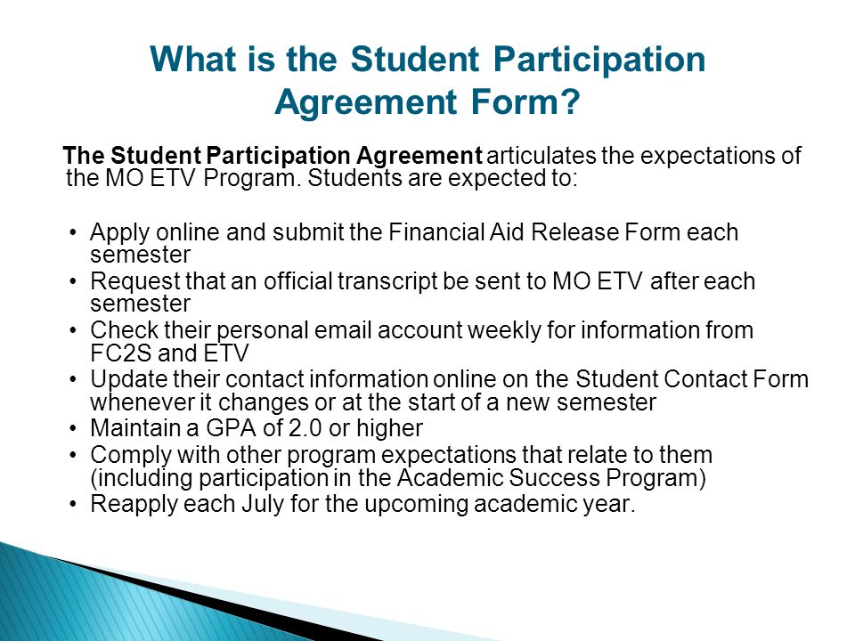 What is the Student Participation Agreement Form