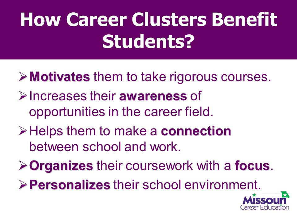 How Career Clusters Benefit Students