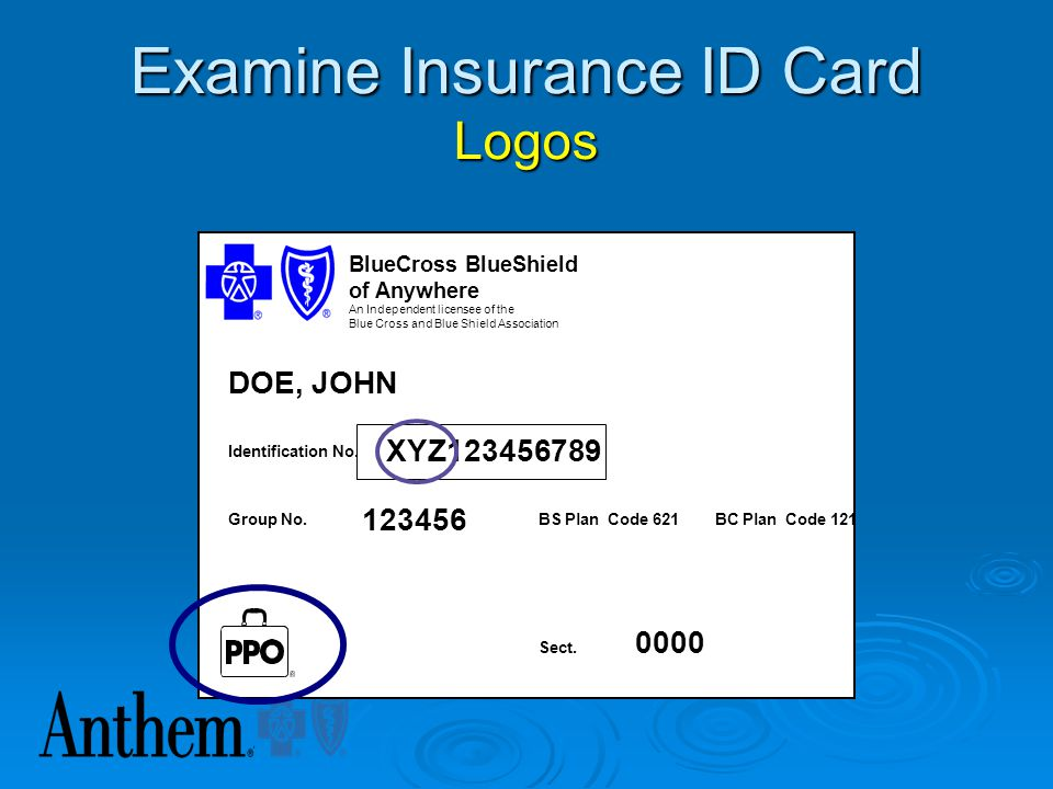 Examine Insurance ID Card Logos