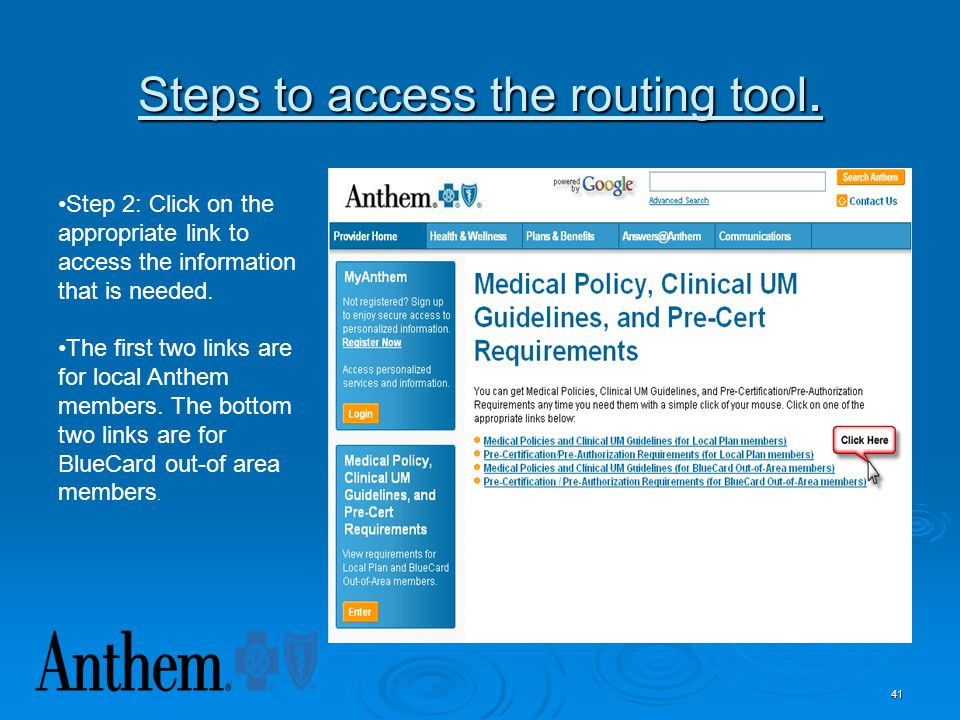 Steps to access the routing tool.