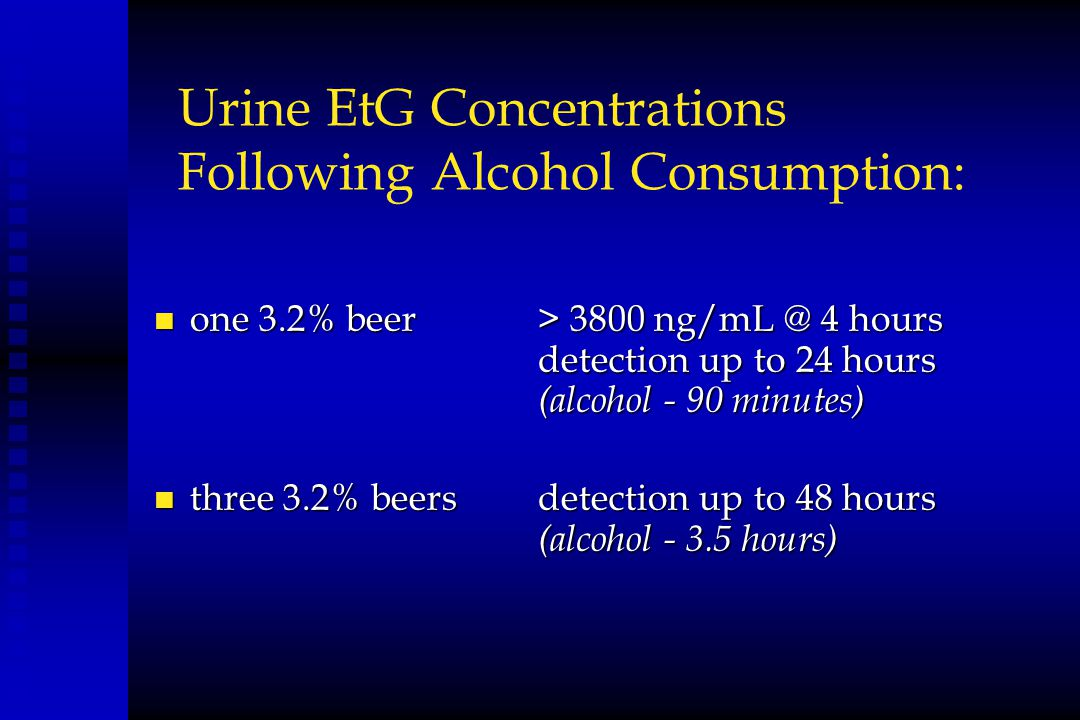 Urine EtG Concentrations Following Alcohol Consumption: