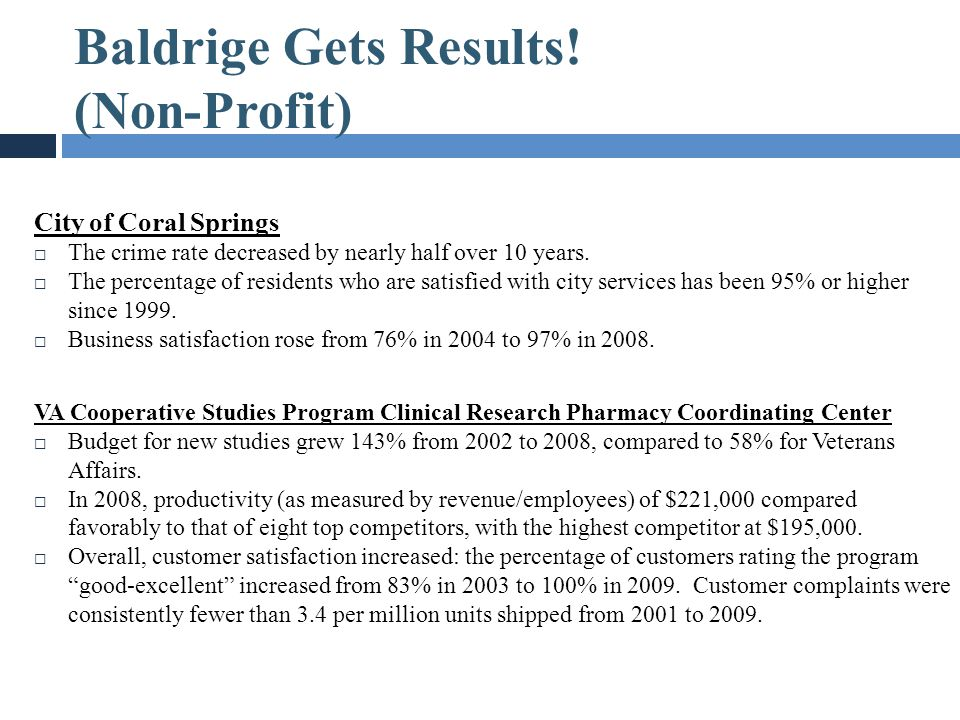 Baldrige Gets Results! (Non-Profit)