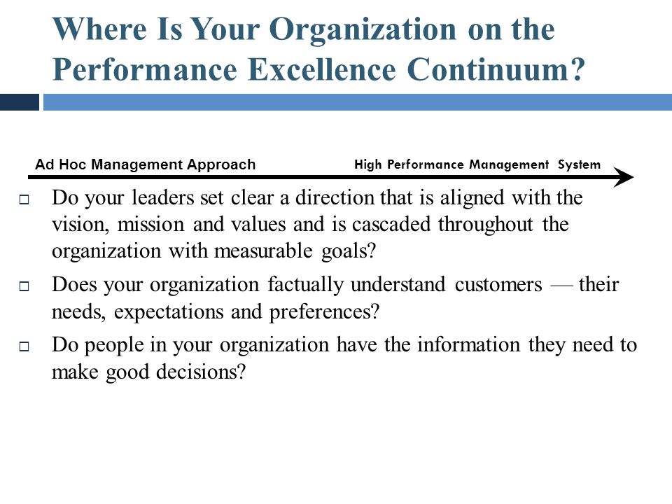 Where Is Your Organization on the Performance Excellence Continuum
