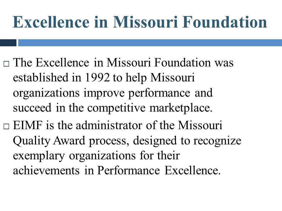 Excellence in Missouri Foundation
