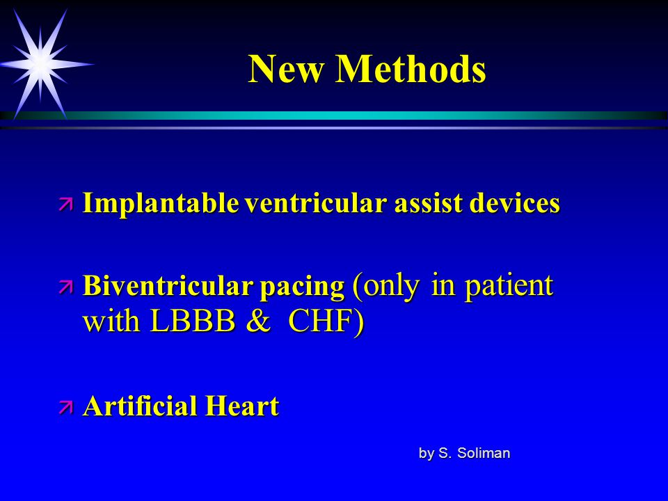 New Methods Implantable ventricular assist devices