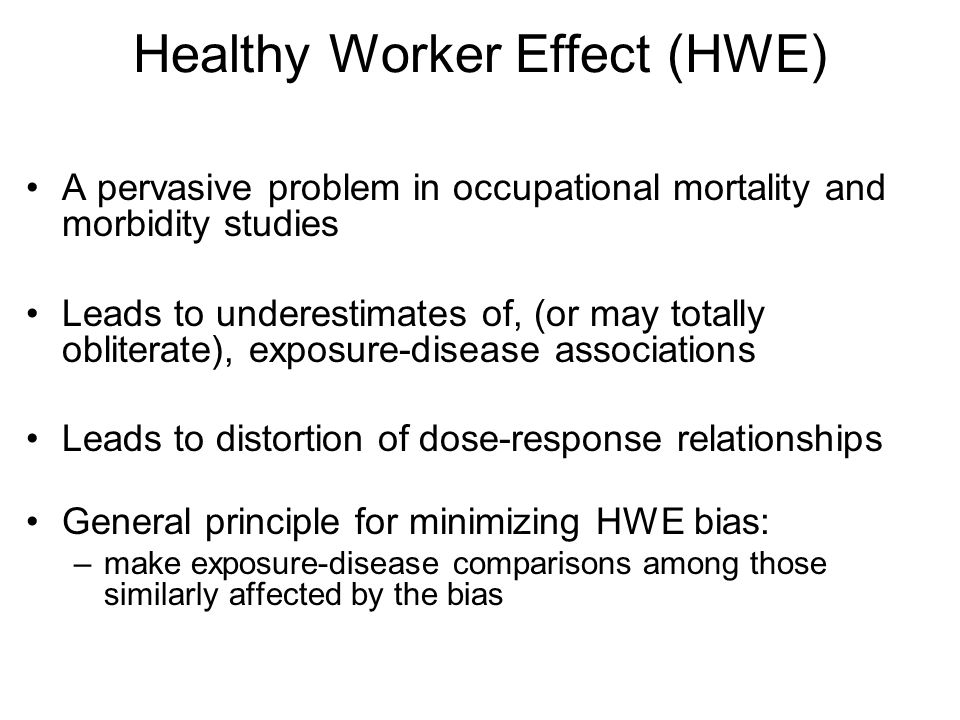Healthy Worker Effect (HWE)