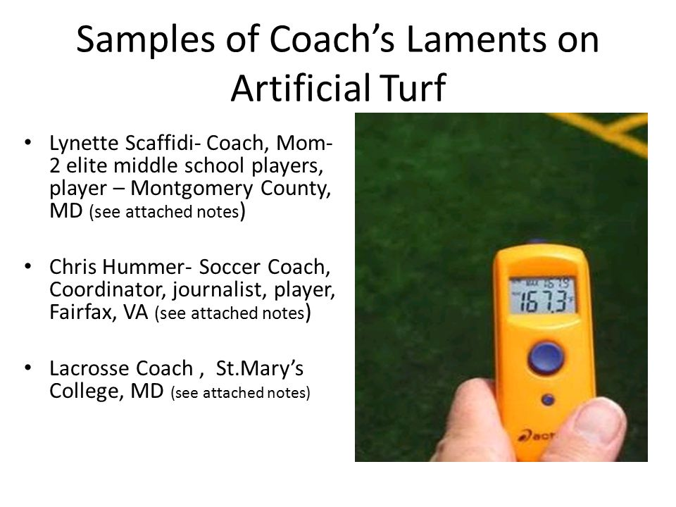 Samples of Coach's Laments on Artificial Turf