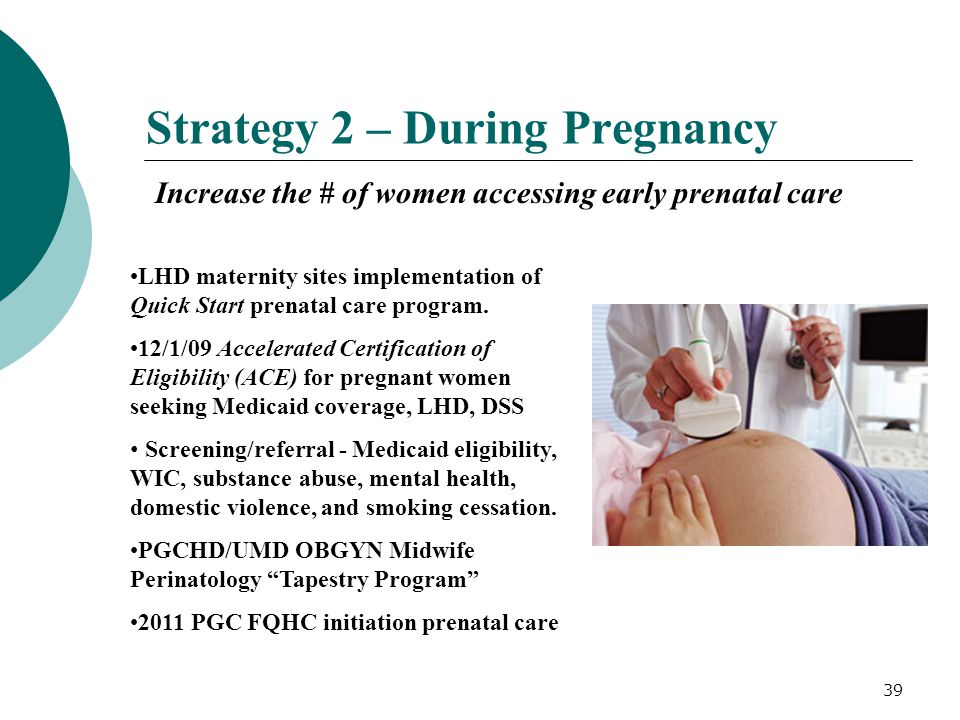 Strategy 2 – During Pregnancy
