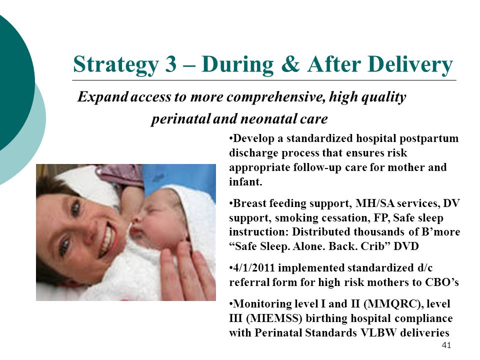 Strategy 3 – During & After Delivery