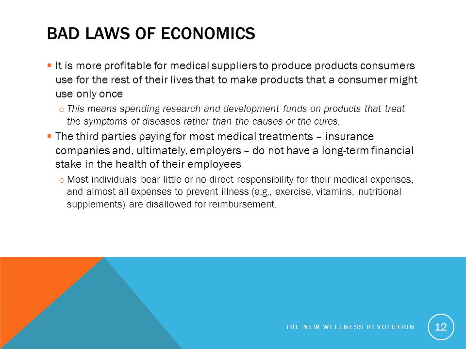 Bad laws of economics