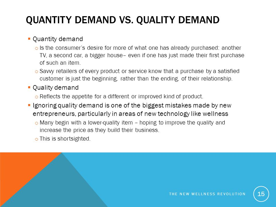 Quantity demand vs. Quality demand