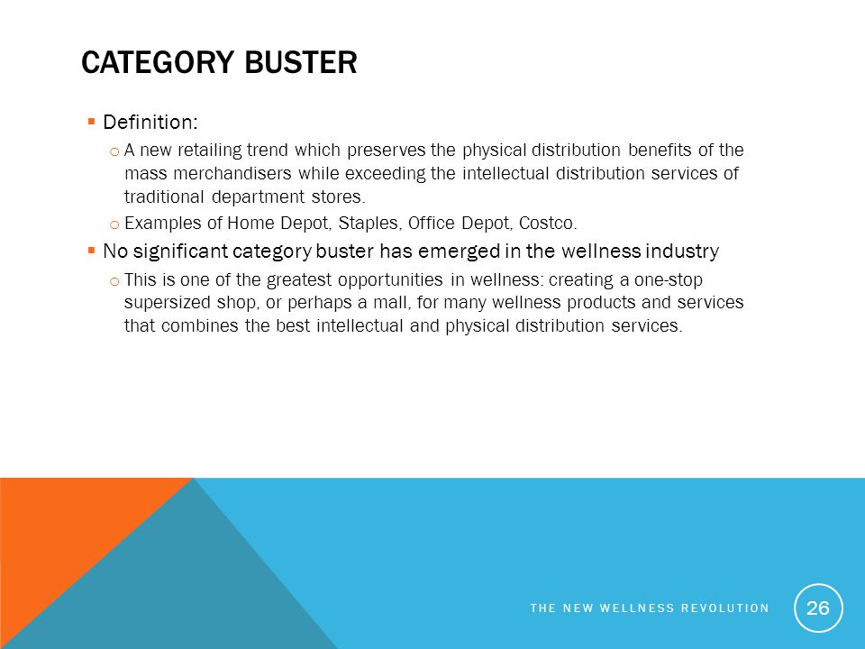 Category buster Definition: